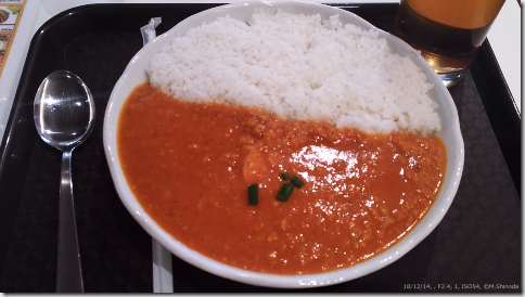 MOHONI_Curry_1_w480