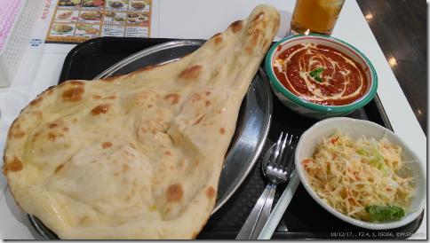 MOHONI_Curry_2_w480