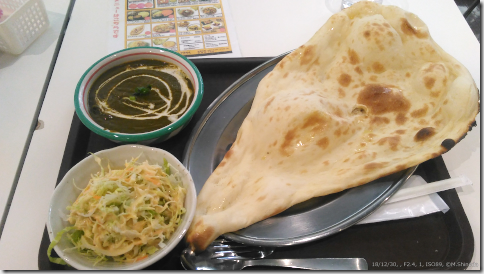 MOHONI_Curry_3_w480
